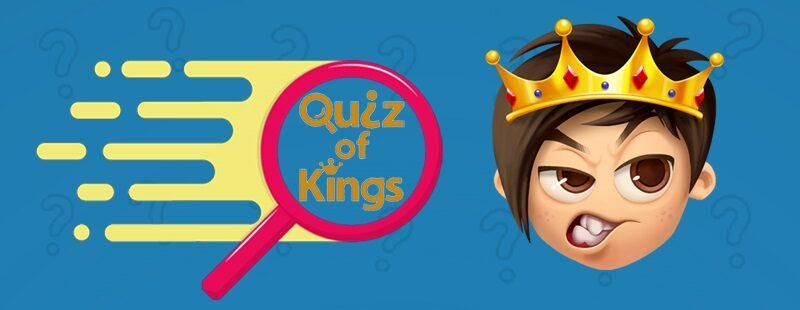 کوییزگرد   Quizgard